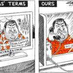 Gupta's Terms