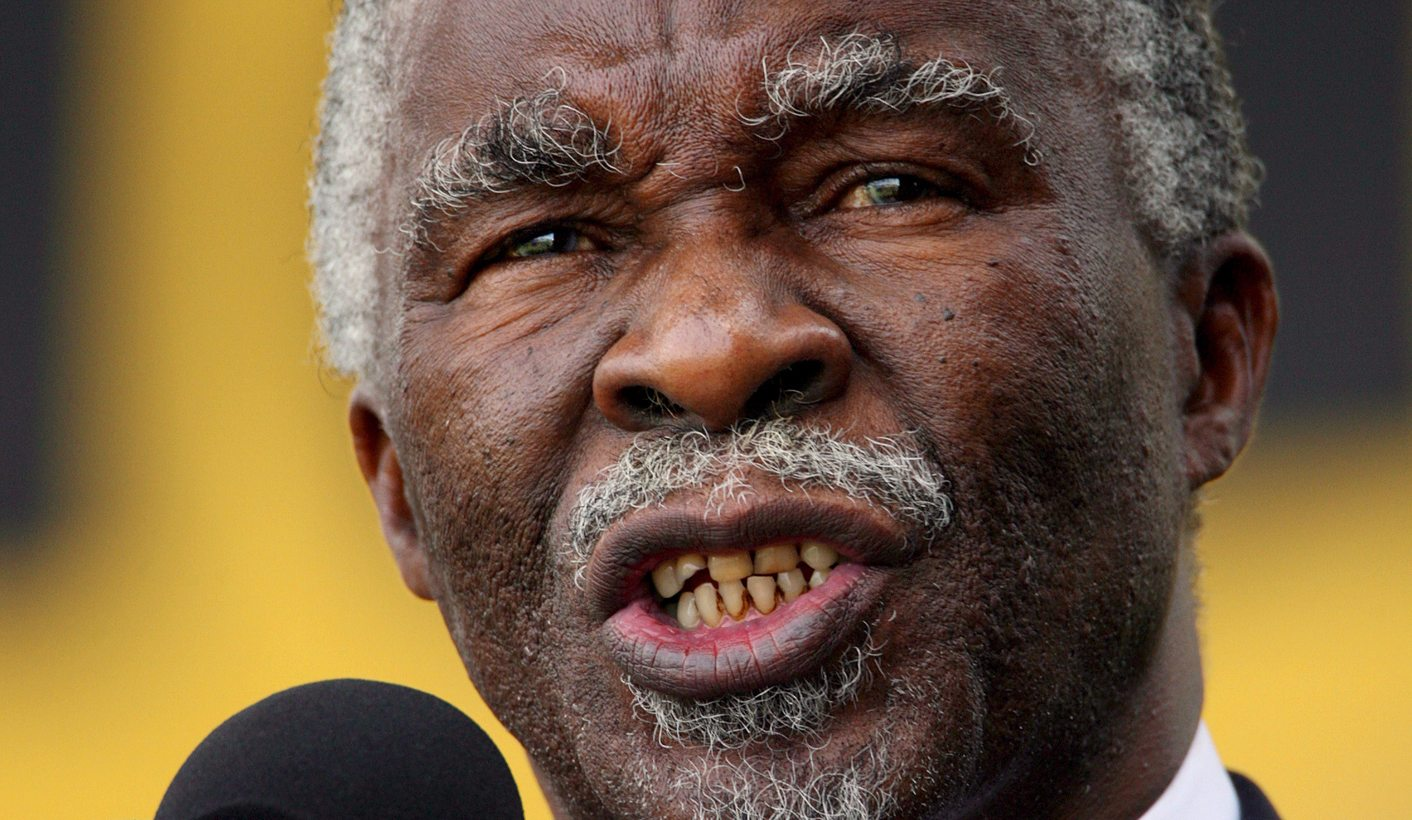 Trainspotter: The Madness of King Mbeki, HIV/AIDS edition