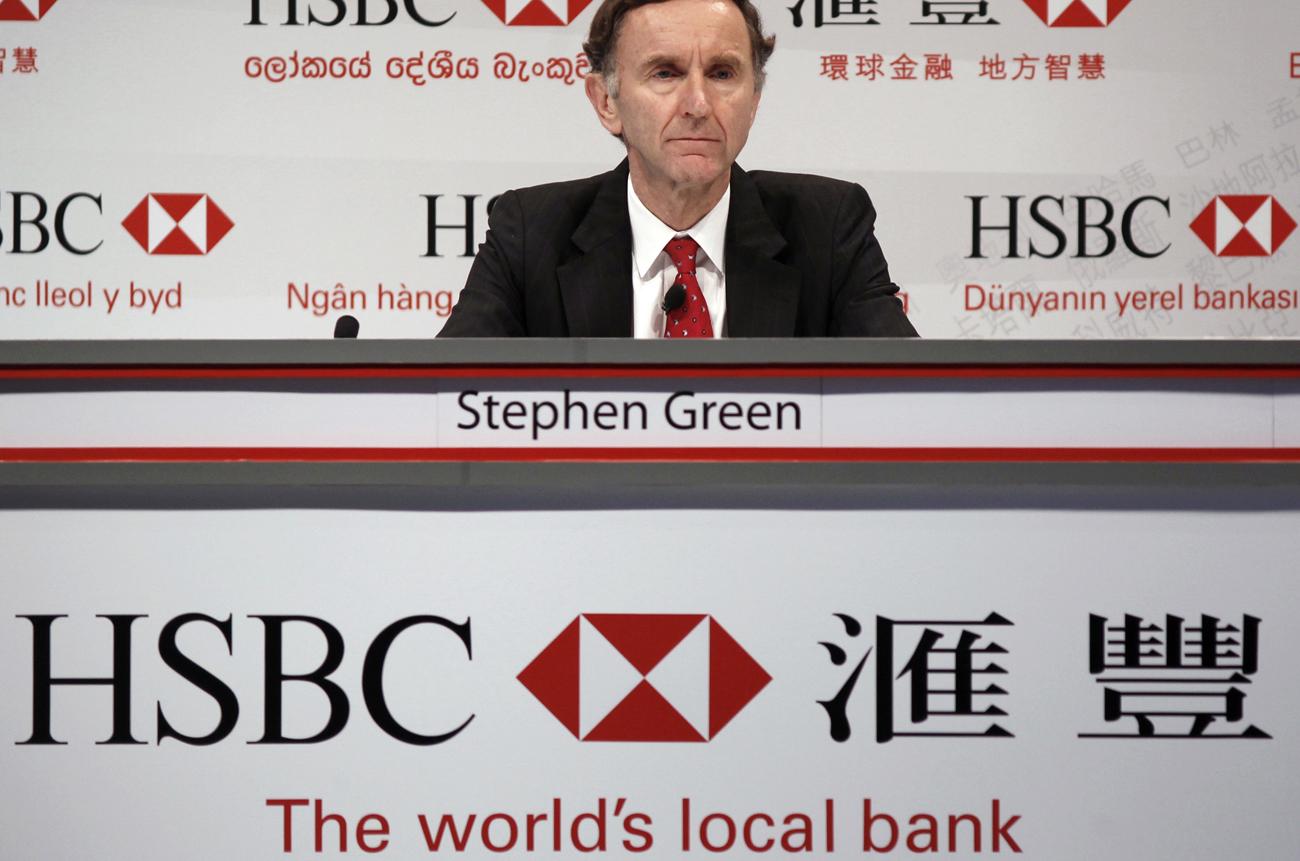 HSBC proposes to Nedbank as Old Mutual beams at the hap